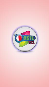 ADIL TEL { iTel } apk screenshot