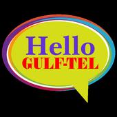 Hello Gulf icon