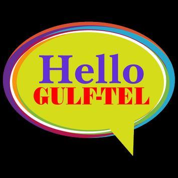 Hello Gulf poster