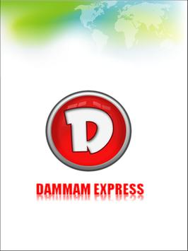 Dammam Express poster