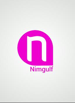 Nimgulf poster