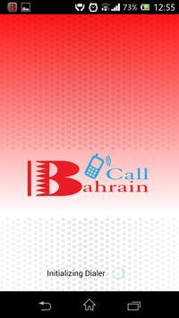 Bahrain Call poster