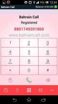 Bahrain Call apk screenshot