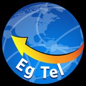 EgDial icon