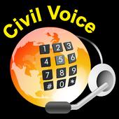 civil voice icon
