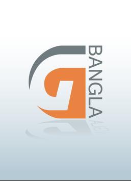 G-BANGLA apk screenshot