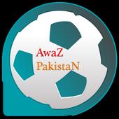 Awaz Pakistan icon