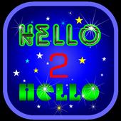 HELLO 2 HELLO icon