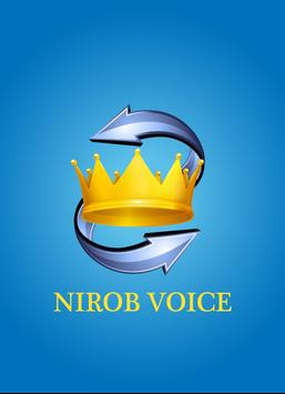 NIROB VOICE apk screenshot