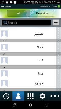 MVDialer apk screenshot