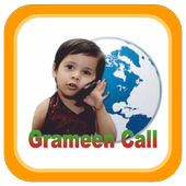 grameen call icon