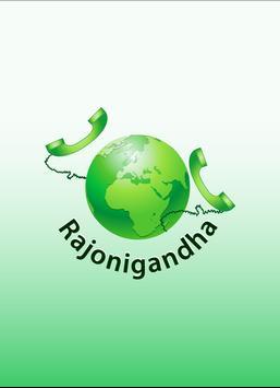 Rajonigandha poster