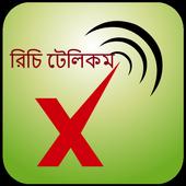 Rici Telecom Mobile Dialer icon