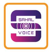 Sahal Voice icon