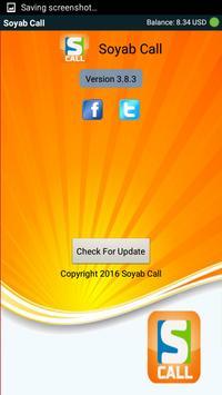 Soyab Call apk screenshot