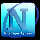 Nilshagor Xpress icon