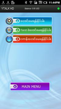YTALK HD apk screenshot