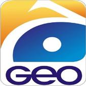 Geopak icon