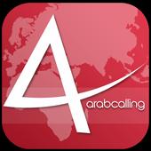 arabcalling icon