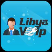libyavoip icon
