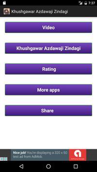 Khushgawar Azdawaji Zindagi poster