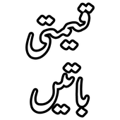 Keemti Baatain icon