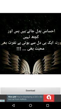 Urdu Poetry Point apk screenshot