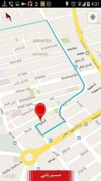 تهران ثبت - ثبت شرکت ها apk screenshot