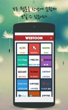 Korean webtoon collection poster