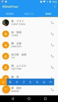 RSDial(Free) apk screenshot