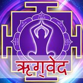 Rigveda icon