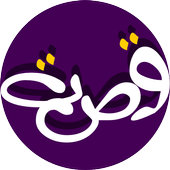 Kisah Islam icon