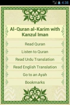 al-Quran al-Karim(Kanzul Iman) apk screenshot