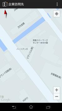 モバイル6期 陸班 営業先登録 poster