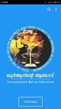 Adhikr (Malayalam) poster