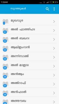 Adhikr (Malayalam) apk screenshot
