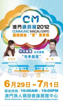 CM EXPO poster