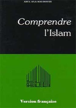 "Comprendre l'Islam ""Mawdoudi' poster"