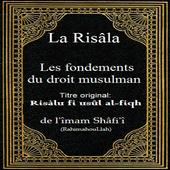 Les fondements droit musulman icon