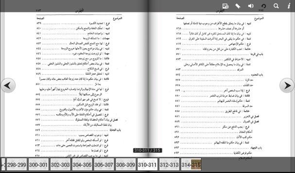 fathul muin jilid 3 apk screenshot