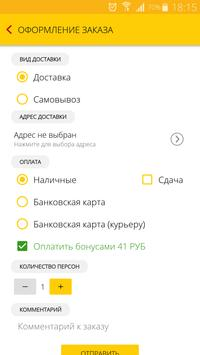 Delivery Mobile apk screenshot