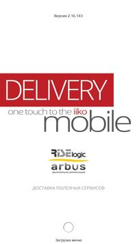 Delivery Mobile poster