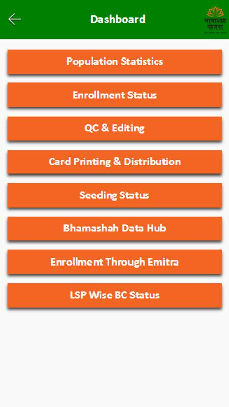 application for status card in bc