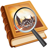 Islam Menjawab icon
