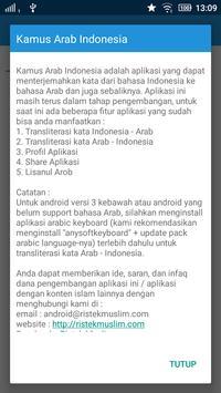 Kamus Arab Indonesia apk screenshot