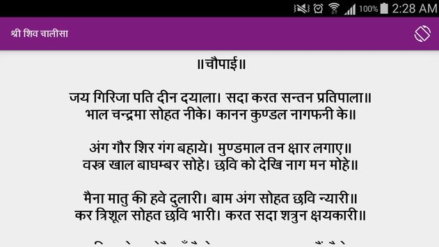 Day wise Chalisa apk screenshot
