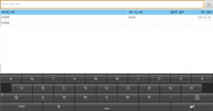 Miracle Keyboard apk screenshot