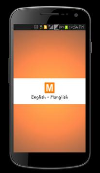 Learn Malayalam Quickly poster