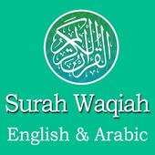 Surah Waqiah English icon