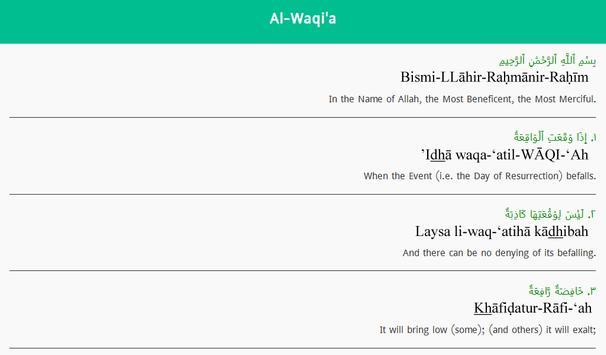 Surah Waqiah English apk screenshot